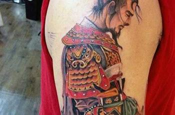 Samurai Tattoo Meaning