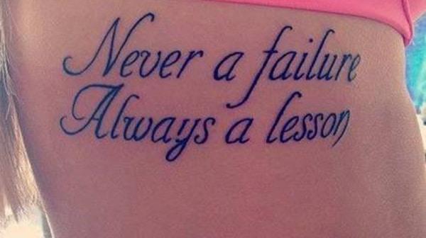 אף פעם לא כישלון תמיד לקח