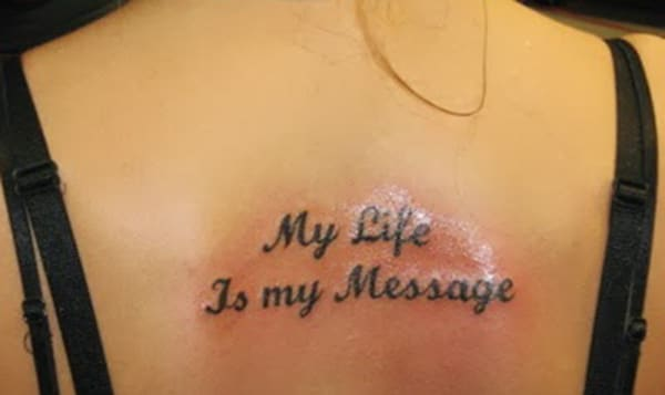 החיים שלי הם המסר שלי