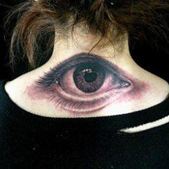 Tatu Mata Terbaik